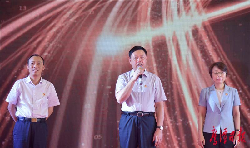 徐蓉摄-市委书记郭安宣布平台正式上线.jpg