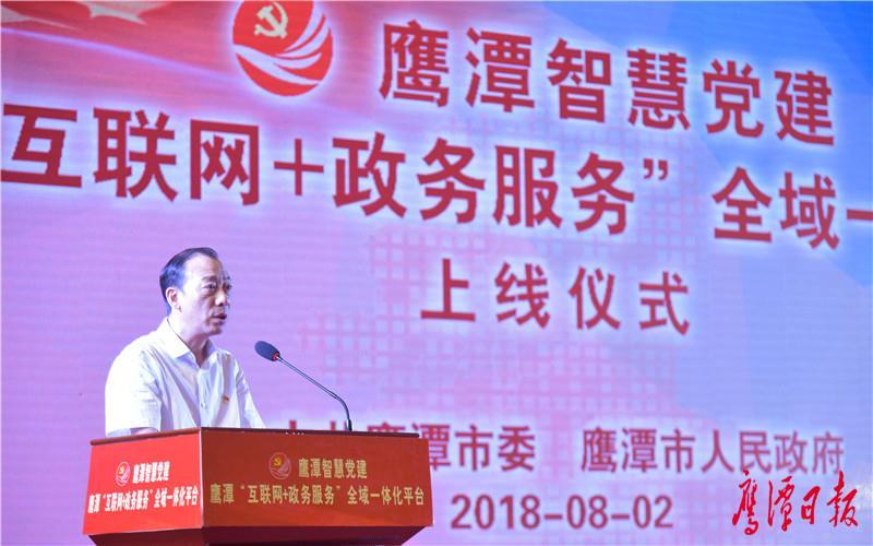 徐蓉摄-市长于秀明致辞.jpg