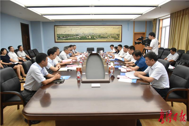 鹰潭与哈理工签署战略合作框架协议 郭安张洪涛分别致辞