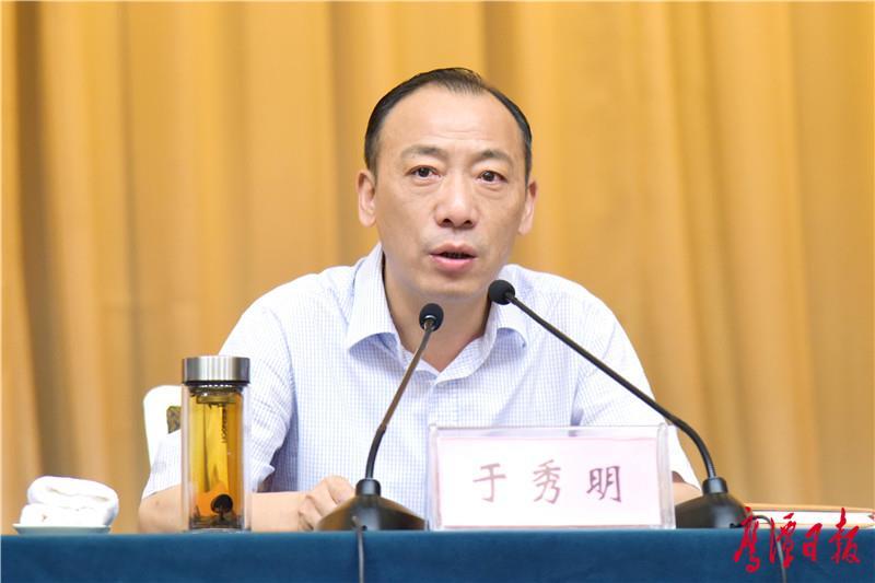 徐蓉摄-市长于秀明主持动员大会.jpg