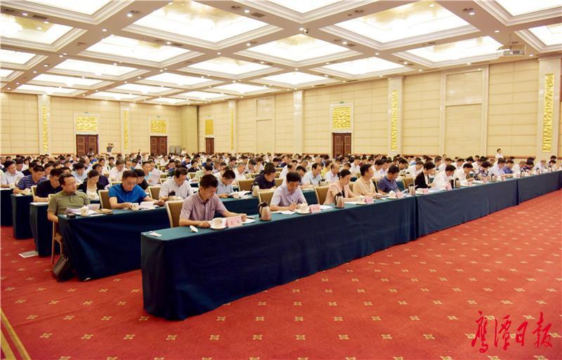 徐蓉摄-8月14日,双创暨城区环境综合整治三年行动动员大会在华侨饭店会议中心举行-3.jpg