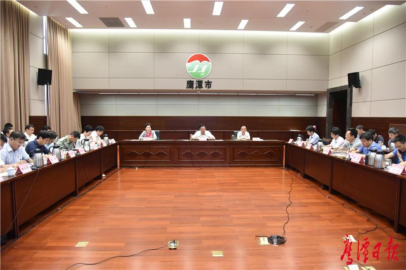 市委常委会召开扩大会议 研究部署全市经济工作 郭安主持会议