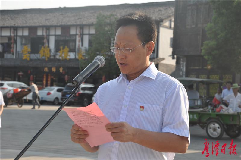 天师府举行升国旗仪式徐云 (1).JPG