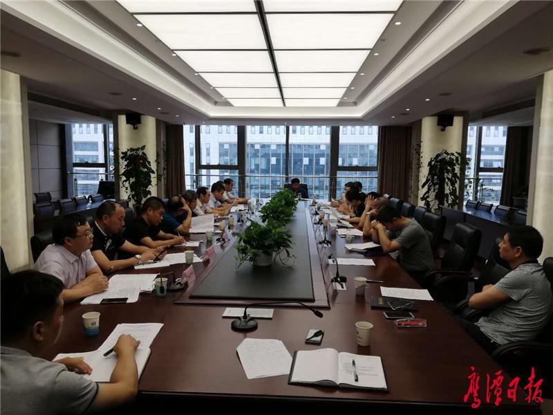我市召开理顺鹰潭市交通建设投资集团有限公司管理体制座谈会
