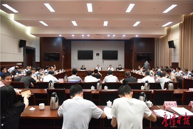 全市扫黑除恶专项斗争领导小组第四次全体(扩大)会议召开  杨金红主持并讲话