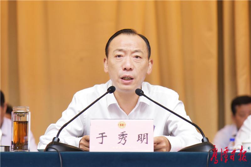 徐蓉摄-市委副书记、市长于秀明讲话.jpg
