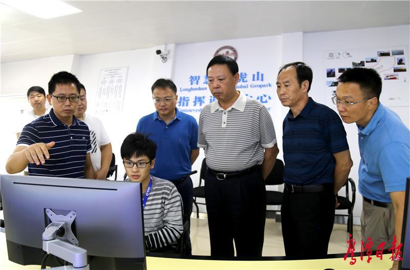 市委书记郭安看望龙虎山景区旅游一线员工