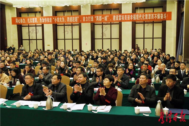 政协鹰潭市第九届委员会第四次会议会场。记者许志平摄1.JPG