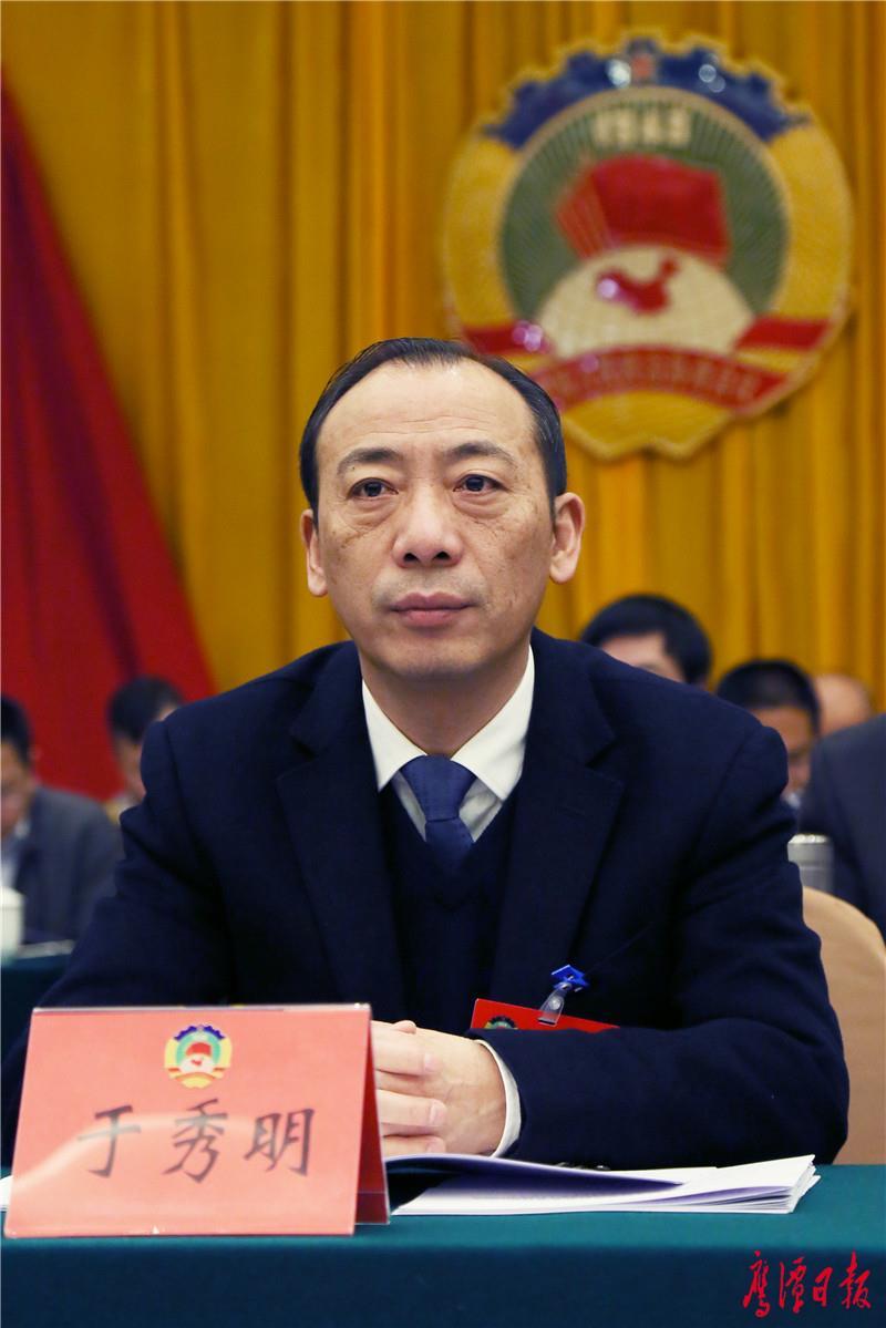 市长于秀明出席政协鹰潭市第九届委员会第四次会议。记者许志平摄.JPG