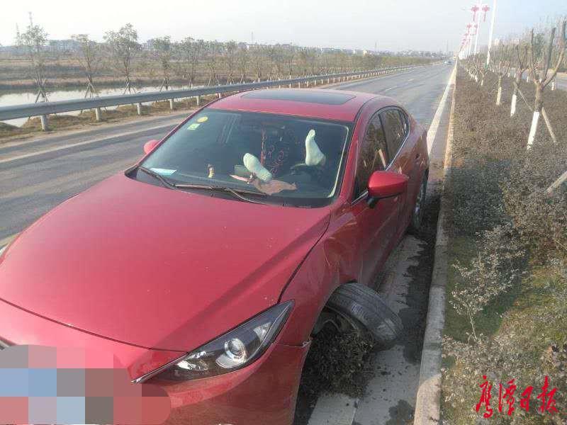 在报警的同时打开了车门 (2).jpg