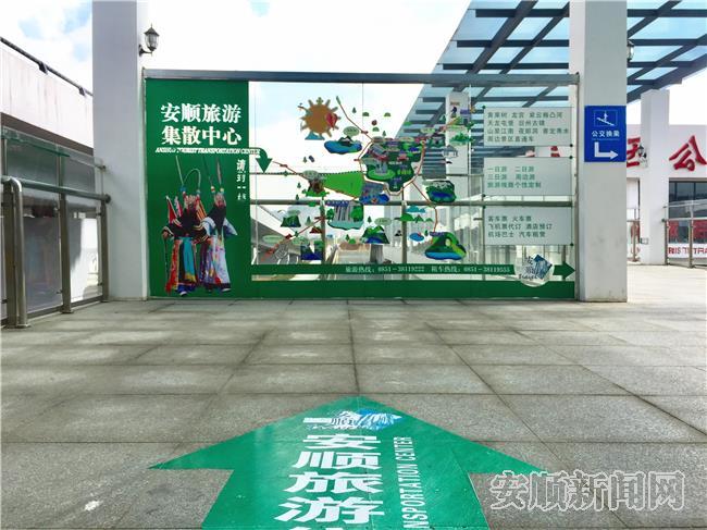 渝貴鐵路開通 安順西站25日首開直達重慶高鐵