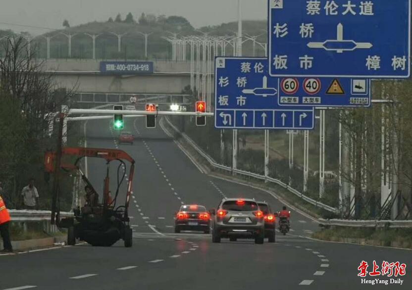 衡阳交警公布541个交通违法抓拍点