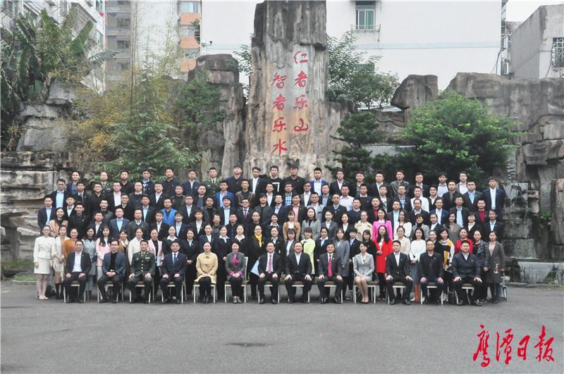 青联六届一次会议 (118).jpg