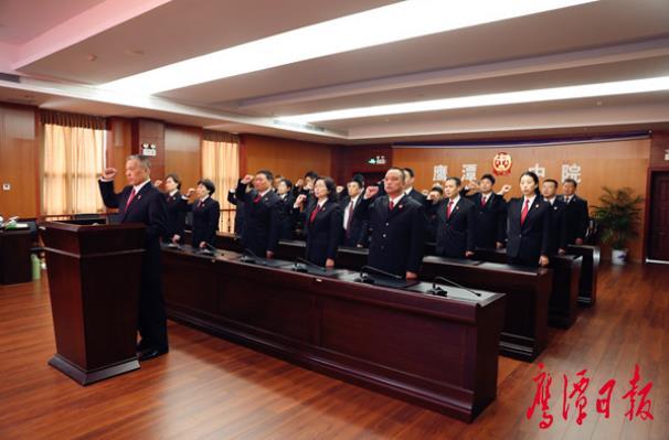 鹰潭中院多举措开展12·4国家宪法日宣传活动