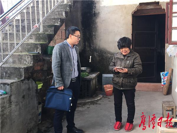 鹰潭高新区精准扶贫二三事