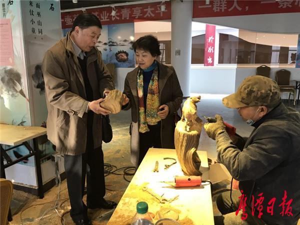 鹰潭市第二届工艺美术大师暨铜工艺大师评审活动启动