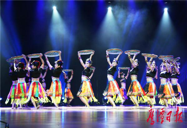 舞蹈《畲山春》获奖许志平摄2).JPG