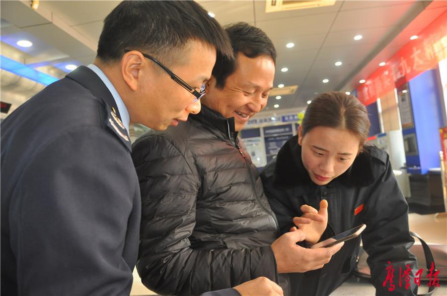 """@所有鹰潭人,""""江西省电子税务局""""上线了, 国税地税日常业务全覆盖 !"""