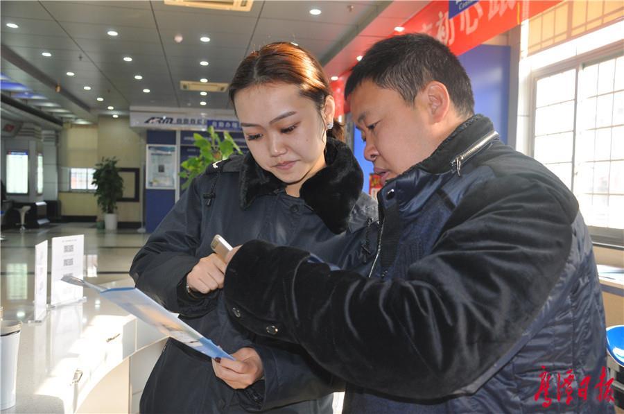 """""""江西省电子税务局""""上线了 国税地税日常业务全覆盖 (5).jpg"""