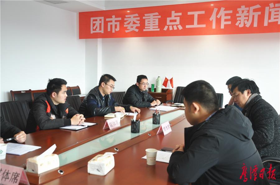 """我市基层团组织建设取得新进展 新发展团员实现""""一人一号"""" (2).jpg"""