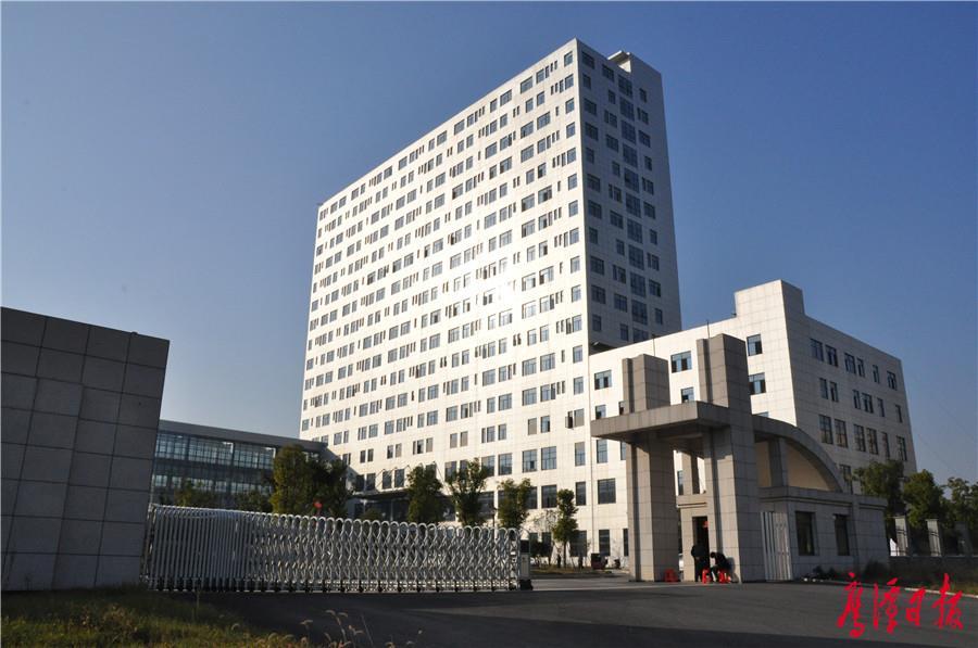 12月16日,鹰潭有家医院要搬到信江新区啦!