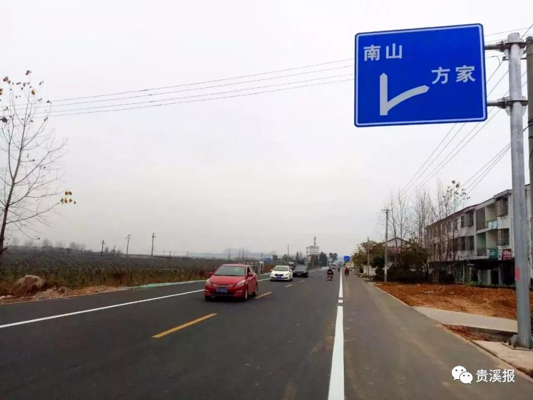 贵塘公路已进入收尾阶段,预计2018年1月1日完工