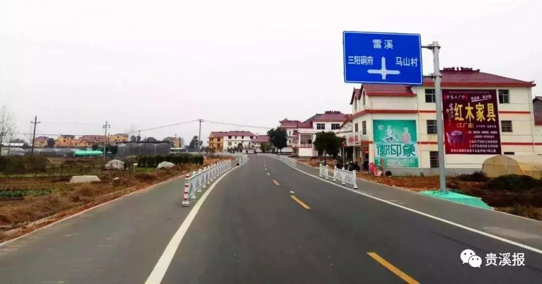 马山村.jpg