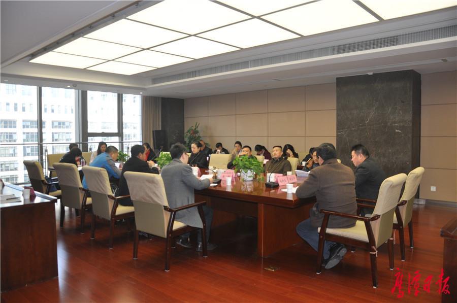 鹰潭《政府工作报告》征求党外人士意见座谈会召开