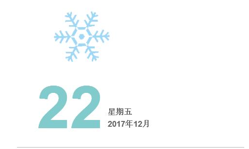 雪花.png