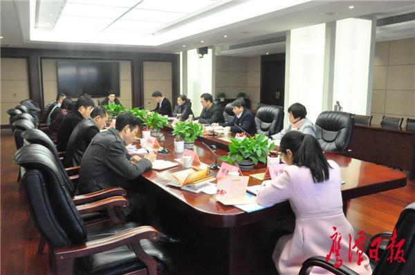 鹰潭市委办第二支部举行组织生活会 肖良参加并作交流发言