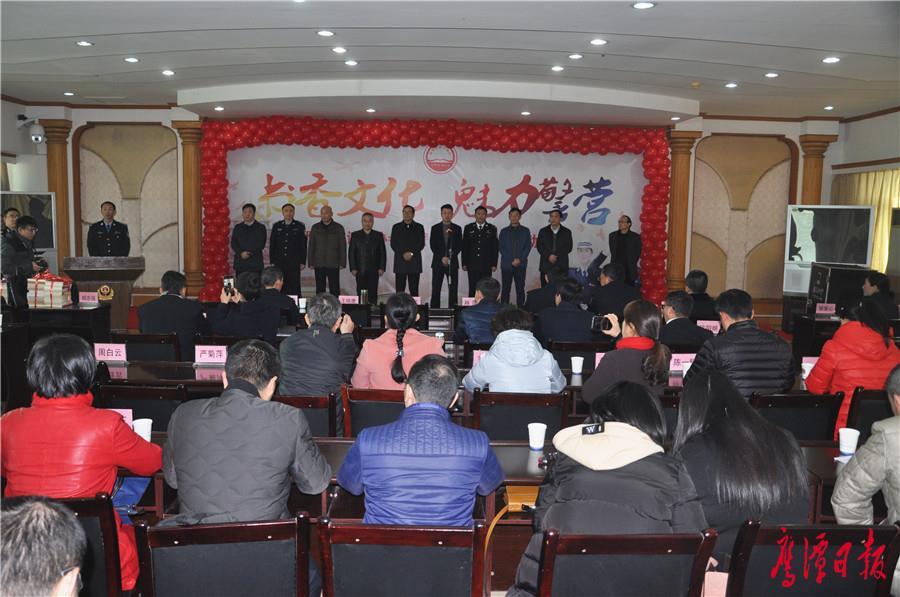鹰潭市读书协会交警读书分会成立