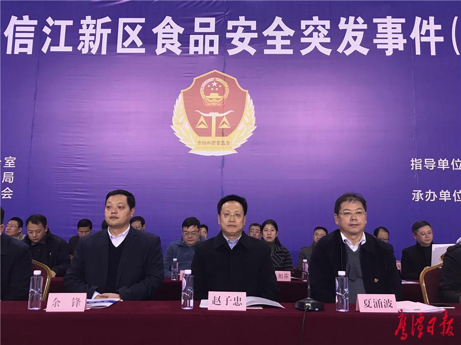 2017年鹰潭市暨信江新区食品安全突发事件(IV级)应急演练成功举行