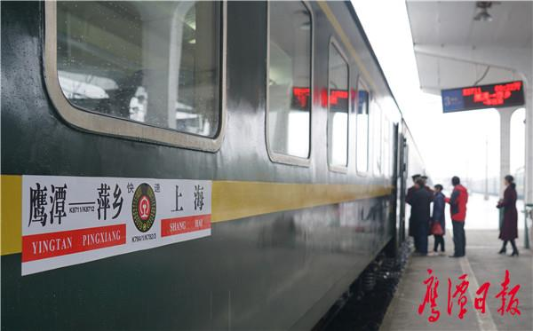 鹰潭新增至萍乡K8711/2次列车