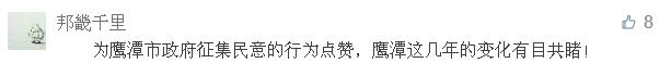 微信图片_20171229102056.jpg