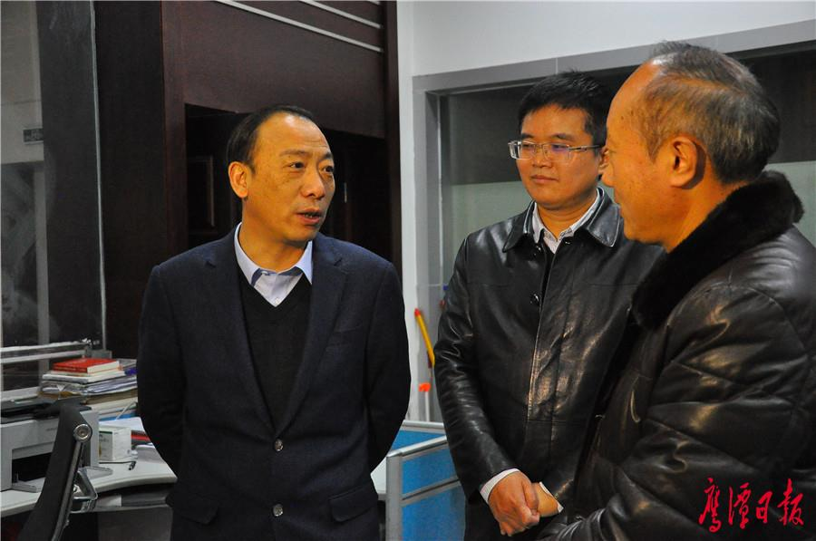 中国人民银行鹰潭市中心支行1.jpg