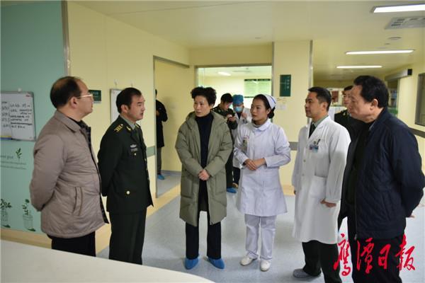 市领导调研公立医院综合改革工作
