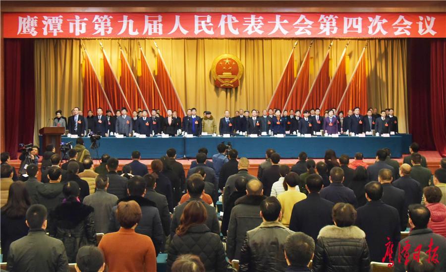 记者徐蓉摄-1月8日,市第九届人民代表大会第四次会议在华侨饭店举行-1.jpg