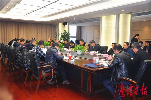 省直有关部门调研组来鹰潭调研现代物流业发展情况  于秀明陪同