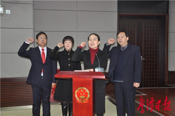 市九届人大常委会第十三次会议举行郭清出席并讲话 (2).JPG