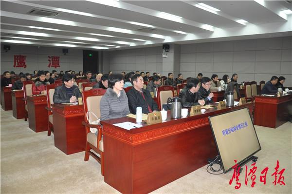 市九届人大常委会第十三次会议举行郭清出席并讲话 (3).JPG
