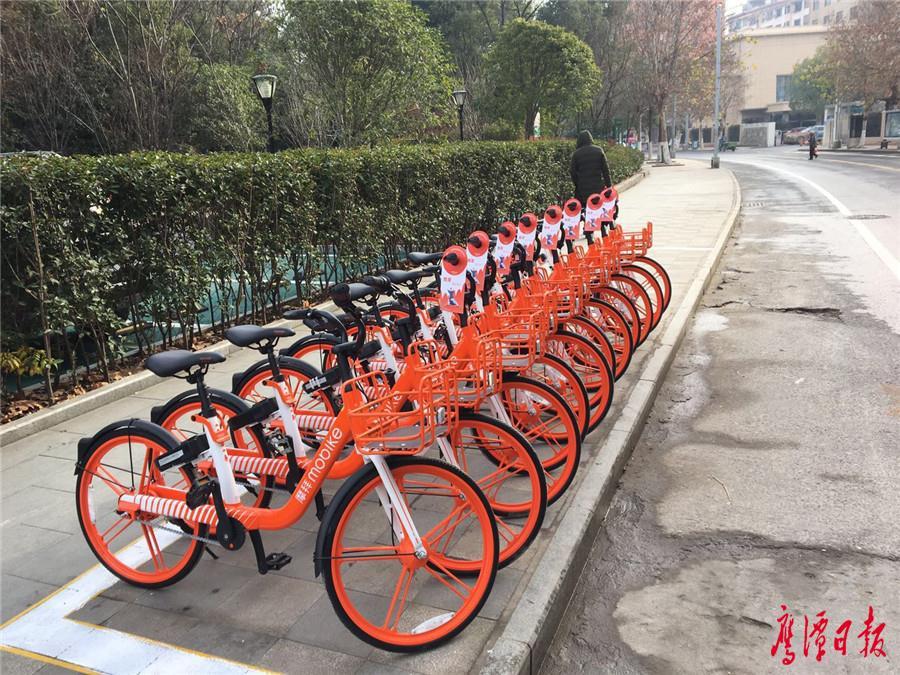 最新款摩拜单车入驻鹰潭,骑行更加舒适!