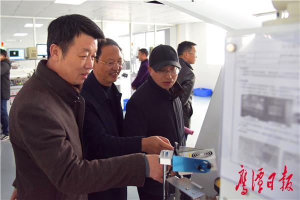 在贵溪创新创业产业园巡查(2).jpg
