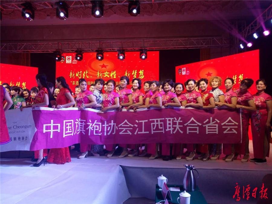 中国旗袍21.jpg