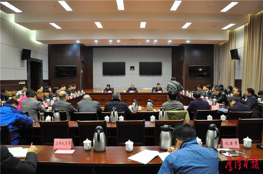 鹰潭市委中心组举行专题学习研讨会