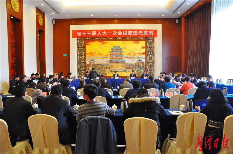 陈兴超参加鹰潭代表团审议省政府工作报告