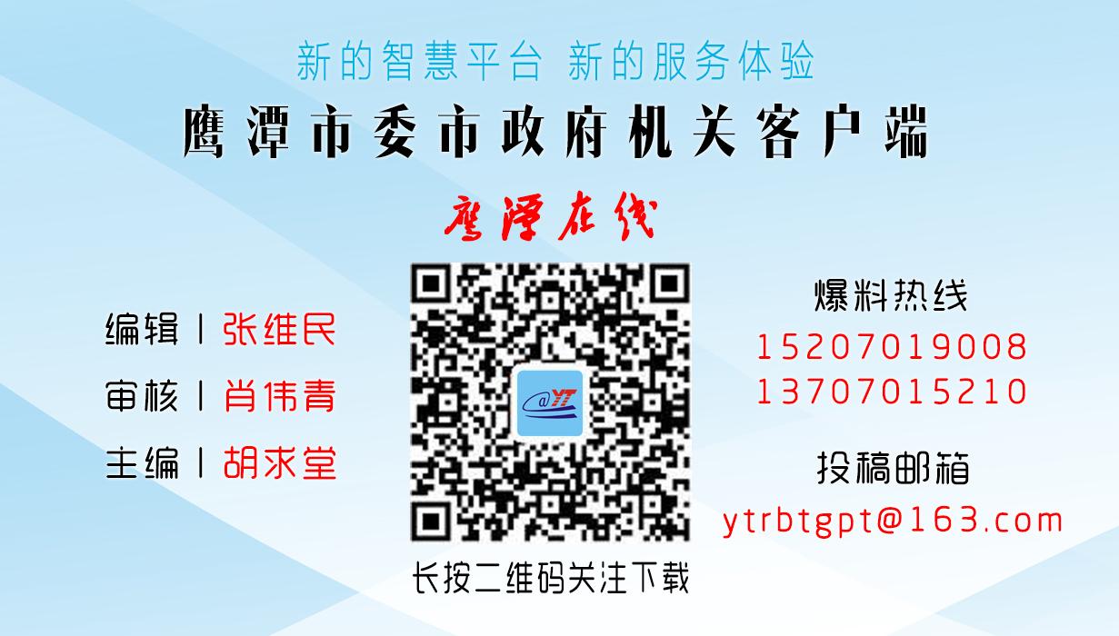 微信图片_20180114130155.jpg