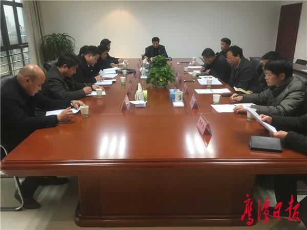 高新区召开党工委领导班子民主生活会征求意见座谈会