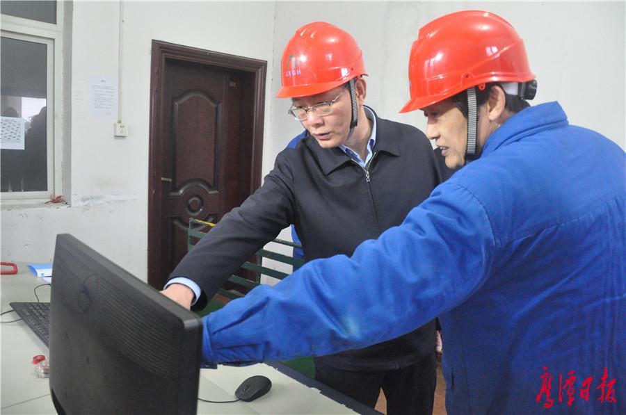 吴晓军来鹰调研督导安全生产、03专项建设等工作