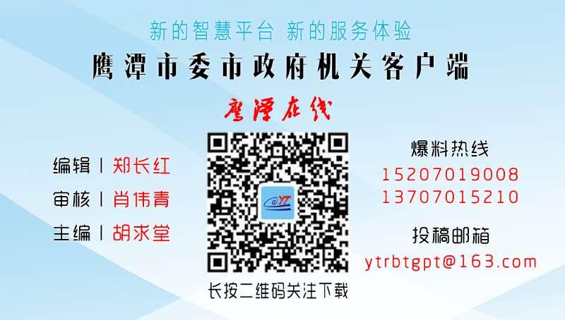 鹰潭市委政法委召开机关党支部专题组织生活会