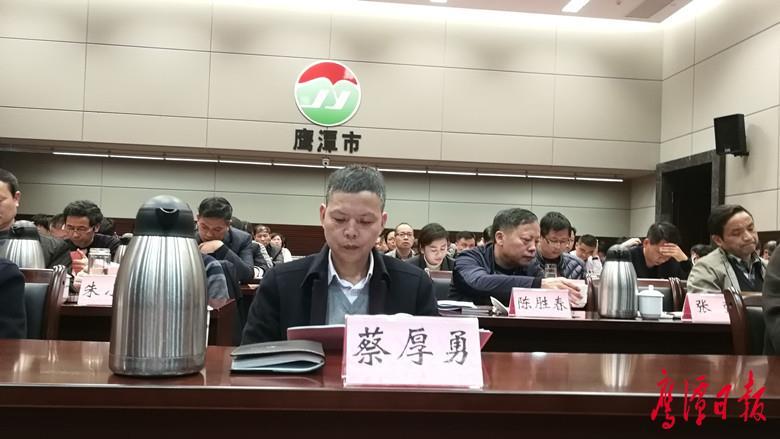 鹰潭市纪委市监委机关2017年度述职述廉大会召开